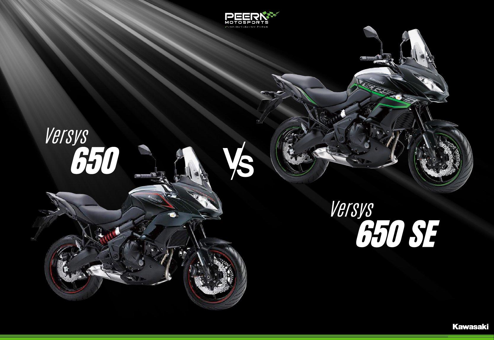 Kawasaki Versys 650 vs Kawasaki Versys 650 SE-01