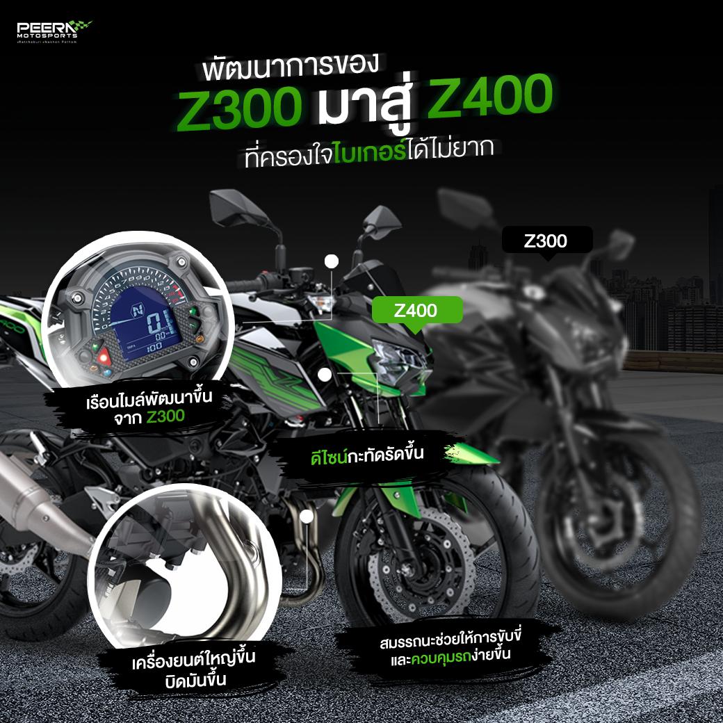Z300 To Z400